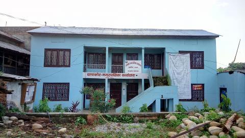 चापाकोट नगरपालिका कार्यालयको भवन